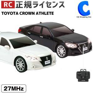 ラジコンカー 子供 室内 完成品 車 トヨタ クラウンアスリート 電動ラジコンカー ヘッドランプ付き おもちゃ RC 正規ライセンス 操作簡単|ciz