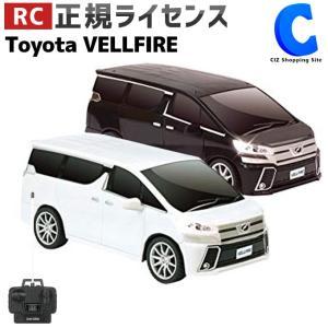 ラジコンカー 子供 室内 完成品 車 トヨタ TOYOTA ヴェルファイア 電動ラジコンカー ヘッドランプ付き おもちゃ RC 正規ライセンス 操作簡単|ciz