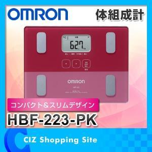 体重計 体組成計 体重体組成計 オムロン カラダスキャン HBF-223 ピンク|ciz