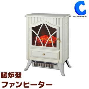 暖炉型ファンヒーター 暖炉型ヒーター 暖炉風ヒーター 暖炉風電気ストーブ おしゃれ アンティーク調 ホワイト 白 暖房器具 HD-700WH (送料無料)|ciz