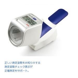 血圧計 上腕式 オムロン 自動 正確 HEM-...の詳細画像1