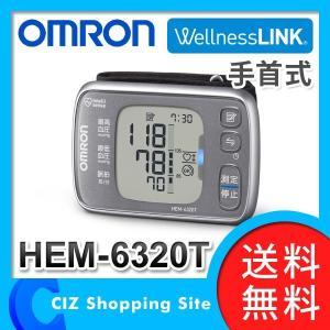 血圧計 オムロン 手首式 HEM-6320T 日本製 静音 iPhoneのみ対応 Bluetooth通信機能搭載 (送料無料)|ciz