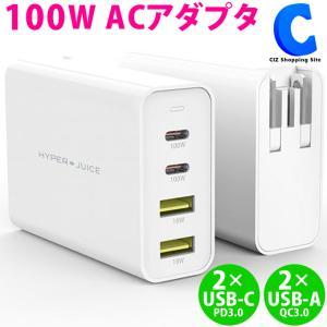 USB ACアダプター USB-C USB-A 各2ポート GaN 窒化ガリウム 充電器 急速充電 海外用変換プラグ付 HyperJuice GaN 100W Dual HP-HJ-GAN100|ciz