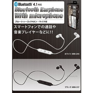 イヤホンマイク Bluetooth ワイヤレス...の詳細画像1