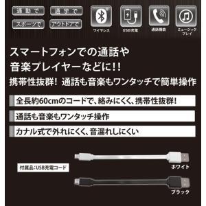 イヤホンマイク Bluetooth ワイヤレス...の詳細画像2