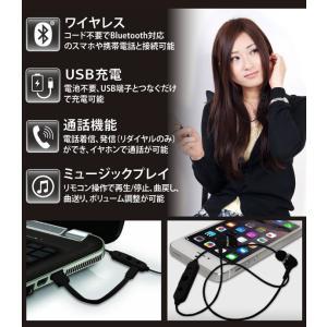 イヤホンマイク Bluetooth ワイヤレス...の詳細画像3