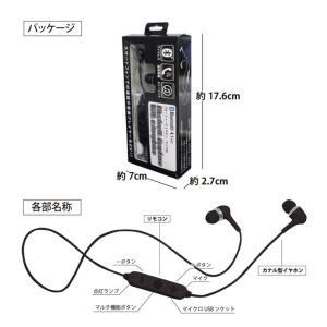 イヤホンマイク Bluetooth ワイヤレス...の詳細画像5