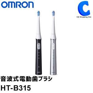 電動歯ブラシ オムロン 音波 充電式 メディクリーン ブラッ...