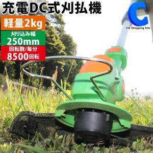草刈機 充電式 ナイロンカッタータイプ 軽量 電動 コードレス 家庭用 バッテリー搭載 伸縮式 HT-GT03|ciz