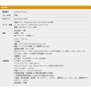 DVDプレーヤー ポータブルDVDプレーヤー DVDプレイヤー (送料無料) ヒロテック(HIROTec) 長時間再生対応 9インチ CPRM対応 HTS-900W|ciz|06