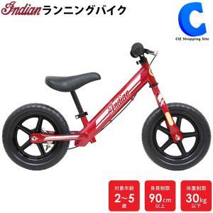 ペダルなし自転車 バランスバイク ブレーキ付き 幼児 子供 2歳〜5歳まで 12インチ レッド インディアン ランニングバイク スタンド付き|ciz