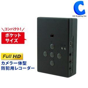 防犯カメラ 電池式 ACアダプタ 対応 カメラ一体型 ポータブルレコーダー 小型フルハイビジョンビデオカメラ アイティーエス ITR-160FHD (送料無料&お取寄せ)|ciz