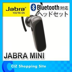 ジャブラ(Jabra) JABRA MINI Bluetooth対応ヘッドセット ブルートゥース ブラック|ciz