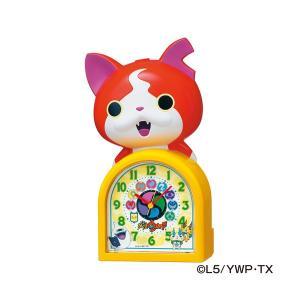 時計 セイコー(SEIKO) 妖怪ウォッチ おしゃべり目覚まし時計 キャラクタークロック JF378A|ciz|04