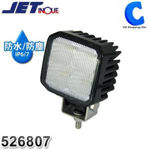 ワークライト LED 車 12V/24V ワークランプ 防水 LED作業灯 フォグランプ 6000K ジェットイノウエ WL-10 角型 12W クリア 526807 (お取寄せ)|ciz