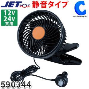◆作動音45db以下!! ◆仮眠に最適な静音タイプ。 ◆風量無段階調節機能搭載のコンパクトサイズのル...