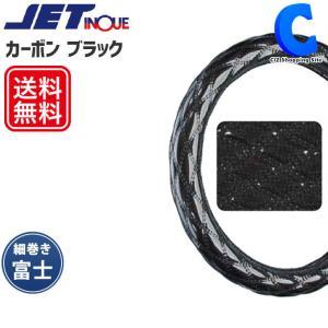 ハンドルカバー トラック JET INOUE ジェットイノウエ エナメル カーボンブラック Moco Moco ダブルステッチ 細巻き 富士 (送料無料&お取寄せ)|ciz