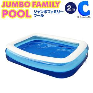 家庭用プール ビニール 子供用 大型|ciz