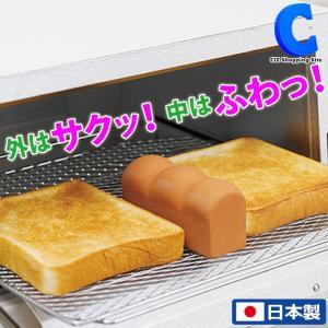 トーストスチーマー 陶器 マーナ K712 ブラウン K713W ホワイト 日本製 食パン型 トーストスチーム|ciz