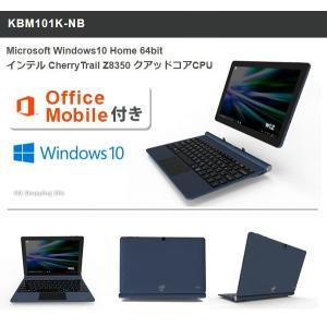 タブレット PC 本体 新品 キーボード付き Microsoft Office Mobile 付き 10.1インチ win10 home 2IN1 恵安 WIZ KBM101K-NB (送料無料)|ciz|02