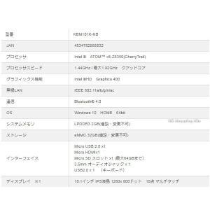 タブレット PC 本体 新品 キーボード付き Microsoft Office Mobile 付き 10.1インチ win10 home 2IN1 恵安 WIZ KBM101K-NB (送料無料)|ciz|05