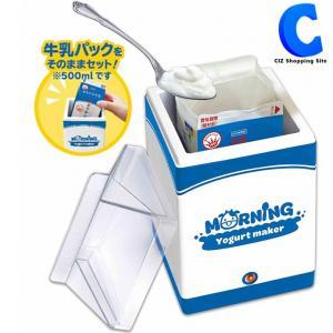 ヨーグルトメーカー 簡単 発酵食品 牛乳パック500ml専用 かわいい KDDE-004L ciz