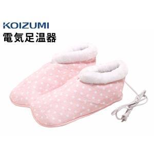 電気足温器 足温器 足元 ヒーター  コイズミ(KOIZUMI) 洗えるカバー ピンク KDF-4031/P|ciz|02