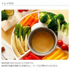 チーズフォンデュ 鍋 セット 電気 フォーク4本付き チョコレートフォンデュ 着脱式 洗える 温度調節可能 家庭用 KDFD-001W ciz 06