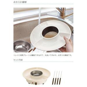 チーズフォンデュ 鍋 セット 電気 フォーク4本付き チョコレートフォンデュ 着脱式 洗える 温度調節可能 家庭用 KDFD-001W ciz 09