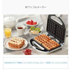 ワッフルメーカー 家庭用 電気 フッ素加工 ホワイト スイーツ 朝食 2枚焼き|ciz|02
