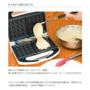ワッフルメーカー 家庭用 電気 フッ素加工 ホワイト スイーツ 朝食 2枚焼き|ciz|03