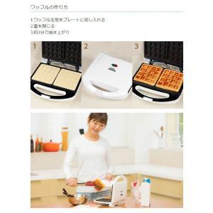 ワッフルメーカー 家庭用 電気 フッ素加工 ホワイト スイーツ 朝食 2枚焼き|ciz|04