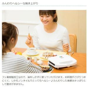ワッフルメーカー 家庭用 電気 フッ素加工 ホワイト スイーツ 朝食 2枚焼き|ciz|05
