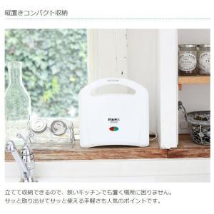 ワッフルメーカー 家庭用 電気 フッ素加工 ホワイト スイーツ 朝食 2枚焼き|ciz|09