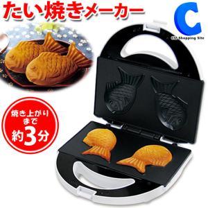 たい焼きメーカー D-STYLIST たい焼きメーカー KDHS-010W|ciz