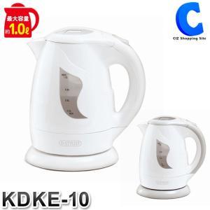 ◆コーヒーカップ約6杯分のお湯を一度に沸かせます。 ◆電源スイッチを押すだけで湯沸し開始。 ◆沸騰す...