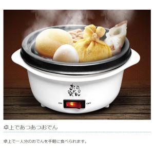 電気鍋 一人用 卓上おでん鍋 お一人様家電 小鍋 おしゃれ 保温 家庭用 小型 容量600ml KDPC-003W|ciz|03