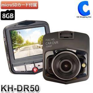 ◆録画・再生・カメラ機能がこの一台で全てOK! ◆エンジンON/OFF連動機能 ◆Gセンサー機能搭載...