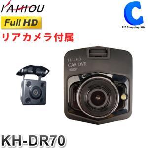 ◆2.3インチ液晶&Gセンサー搭載 ◆フロント100万画素/リアカメラ30万画素 ◆エンジン...