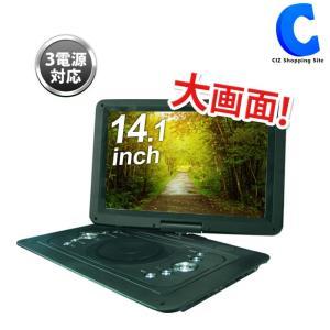 ◆フルセグ搭載、14.1インチ大画面。 ◆DVD/USB/SDカード対応。 ◆家庭用/車載用/バッテ...
