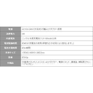バリカン 充電・交流式 ファミリーヘアーカッター KAIHOU KH-JDB01 10段階調整 ヘアエプロン付き (送料無料)|ciz|05