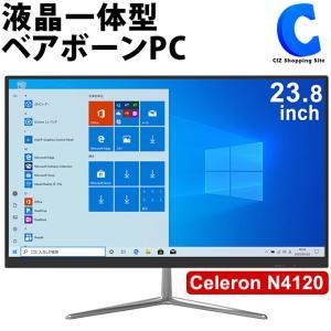 ベアボーンPC 液晶一体型 PCケース ベアボーンキット OSなし CPU内蔵 Bluetooth HDMI搭載 KEIAN KI-AIO238B-BK (お取寄せ) ciz