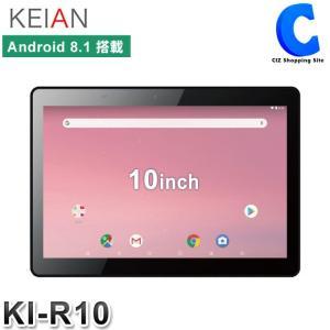 アンドロイド タブレット 本体 新品 Android 8.1 10インチ Wifiモデル タブレットPC アンドロイドタブレット KEIAN KI-R10 ダークネイビー (送料無料)|ciz