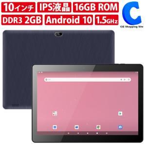 タブレットPC Wi-Fiモデル Android アンドロイドタブレット 10.1インチ Android10 Go edition搭載 KEIAN KI-R10S|ciz
