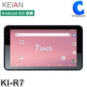 アンドロイド タブレット 本体 新品 7インチ Wifiモデル Android 8.1 アンドロイドタブレット タブレットPC KEIAN KI-R7 (送料無料)|ciz