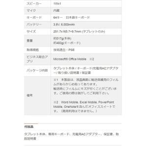 タブレット 本体 新品 タブレットPC ウィンドウズ タブレット Windows タブレット KEIAN 10.1インチ Full 2in1タブレット KIC102HD-DN (送料無料)|ciz|06