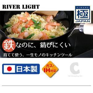リバーライト フライパン 28cm 極 JAPAN 鉄フライパン 鉄 日本製 極JAPANシリーズ 台所 キッチン 調理器具|ciz|02