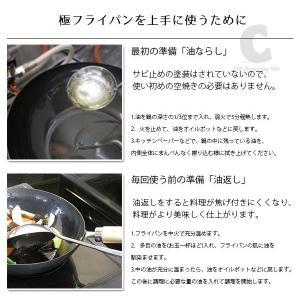 リバーライト フライパン 28cm 極 JAPAN 鉄フライパン 鉄 日本製 極JAPANシリーズ 台所 キッチン 調理器具|ciz|04