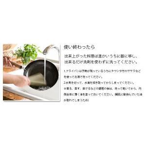 リバーライト フライパン 28cm 極 JAPAN 鉄フライパン 鉄 日本製 極JAPANシリーズ 台所 キッチン 調理器具|ciz|05