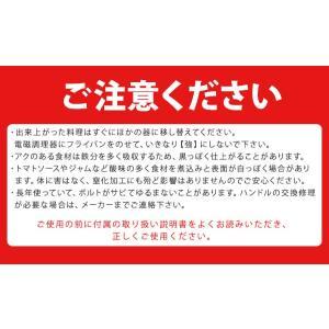 リバーライト フライパン 28cm 極 JAPAN 鉄フライパン 鉄 日本製 極JAPANシリーズ 台所 キッチン 調理器具|ciz|07